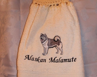 Towel Topper - Alaskan Malamute dog (body) - Embroidered crochet topped (Free USA Shipping)