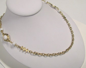 Vintage White Lucite Beaded Chain In Gold Tone Metal, White Beaded Gold tone Necklace