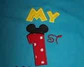 My First Disney Visit Tshirt