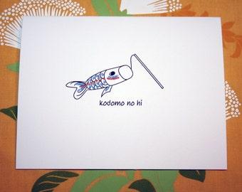 Kodomo No Hi ...Boy's Day or Children's Day