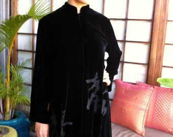 Black Velvet Burn out skirt and mandarin top outfit with Japanese kanji SALE