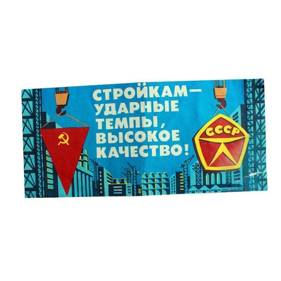 Soviet poster industrial art print Russian home decor