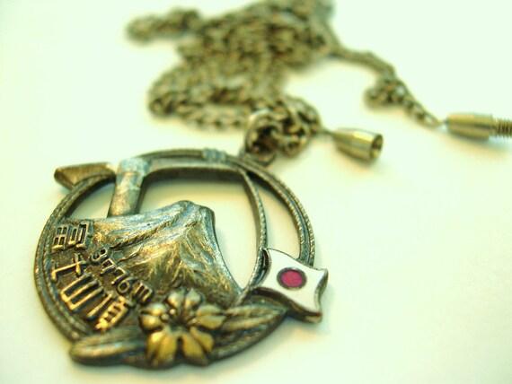 Vintage Japanese Enameled Necklace - Mt. Fuji 1940's - 50's (1)