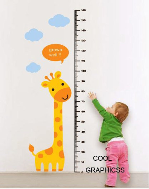 Children Wall Decal Giraffe Wall Decal Animals Wall Decal Boy - Vinyl wall decals animals