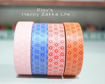 Japanese Washi Masking Tape Set - Hexagon Star Series - 4 rolls in pink, blue, red and yellow - 11 Yards (each roll)