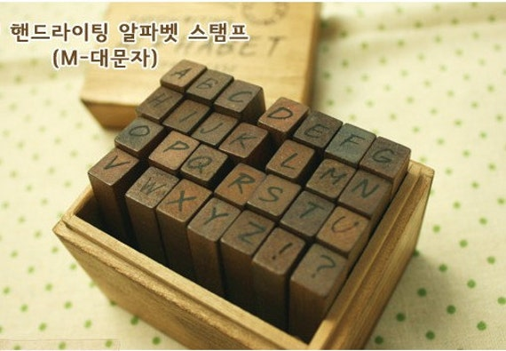 Wooden Rubber Stamp Box - Alphabet Stamps - Handwriting Style - Capital Letters - 28 pcs