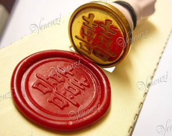 """Ceramic Mini Seal - Chinese Double Happiness Logo (plus """"FREE GIFT"""")"""
