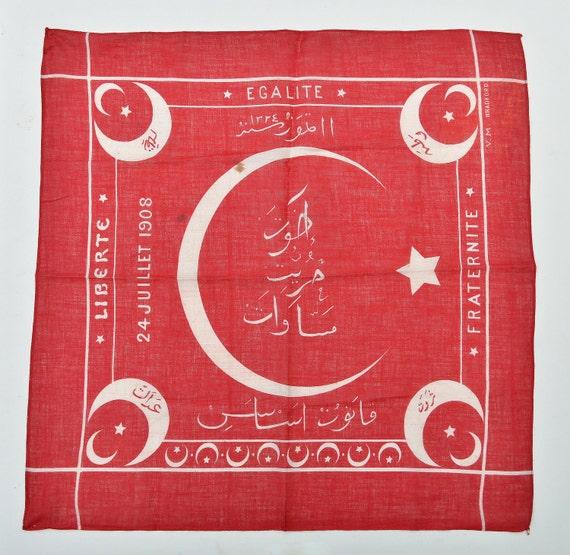 RESERVED for IRONPACHA .........................Antique Turkish OTTOMAN  Handkerchief 1908