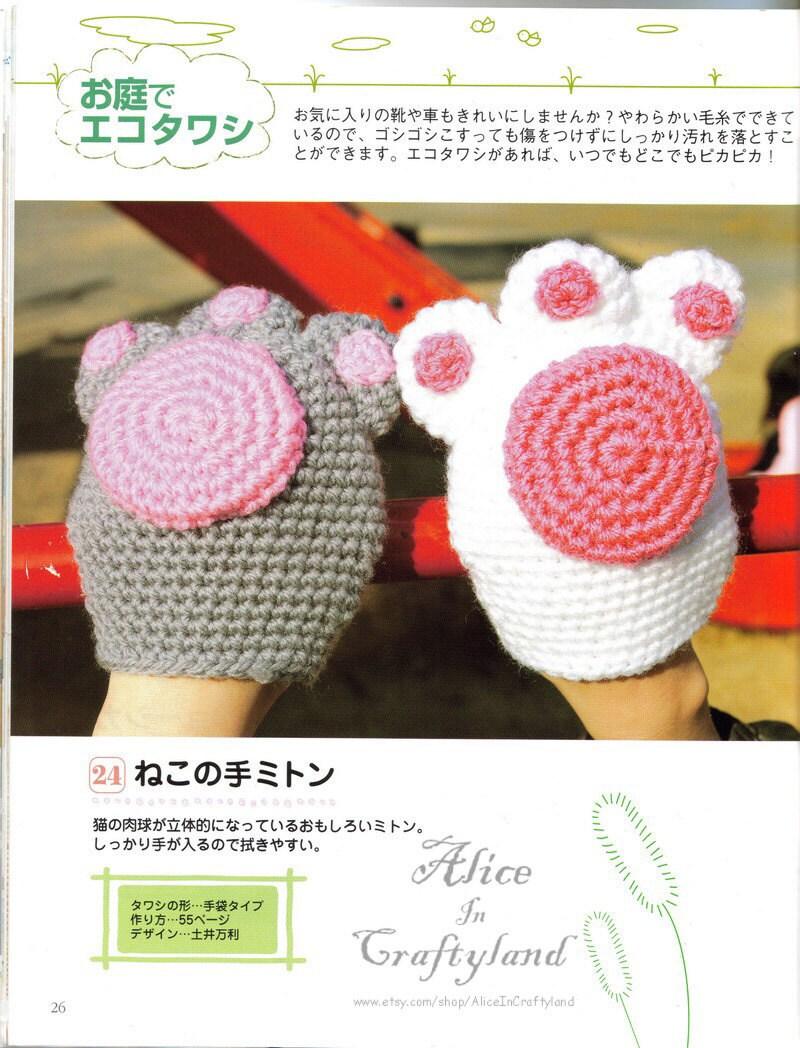 Amigurumi Crochet Diagram : Cute Amigurumi Paw Scrubber Glove High by AliceInCraftyland