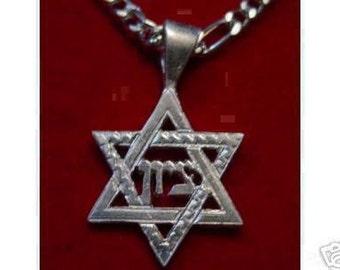 0223 detail jewish star of david silver pendant jewelry Real Sterling silver 925 pendant Charm jewelry