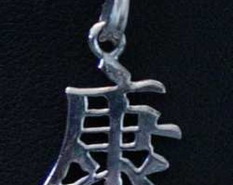 chinese health charm sterling silver pendant jewelry Real Sterling silver 925 pendant Charm jewelry