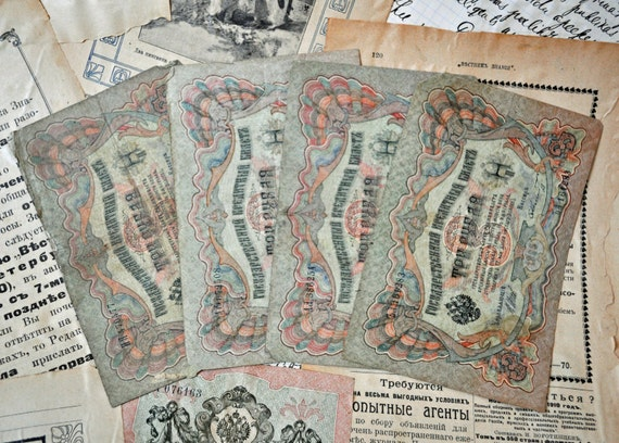 Lot of 4 Antique Imperial Russia paper money.3 rubles.
