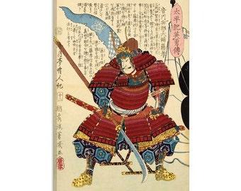 "Samurai with Naginata Japanese Woodblock Canvas Art Print (1614) 26""x18"""