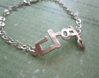 Personalized Sterling Silver Korean Name Bracelet