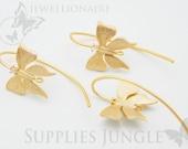 E121-MG// Matt Gold Plated Butterfly Earwire Finding, 2pcs