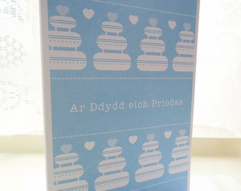 Personalised Ar Ddydd eich Priodas Welsh Wedding Card