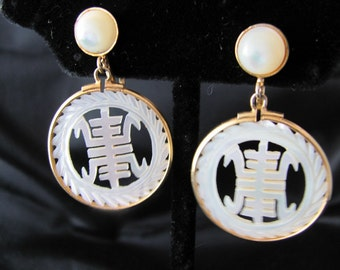 Asian Character White Faux Pearl and Gold Drop Earrings Perfect for a Wedding or as a gift MOP