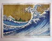 Great Wave of Kanagawa (Mirrored version) - Reproduction of old Japanese print - 013 - Aged Finish