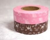 masking tape 2 rolls set (no.302)