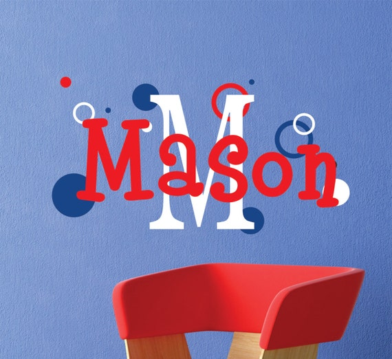 Nursery Wall Decal -  Name Wall Decal - Children Wall Decals - Boys Name Wall Decal Decals - Monogram Wall Decal