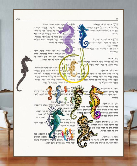 Sea Horses Underwater on the Old Hebrew Dictionary page.