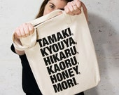 ouran anime tote bag - host names