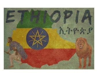 ETHIOPIA 1F- Handmade Leather Wall Hanging - Travel Art