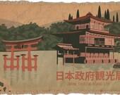 Vintage Travel Poster (Japanese Temple), Original Artwork