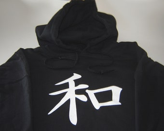 Peace Kanji Japanese peace symbol hoodie size Large or choice of S,M,L,Xl,2Xl,3Xl