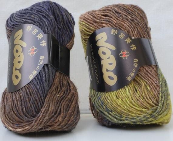 Noro Silk Garden, color 351, warm tan, brown, mustard, violet, etc.