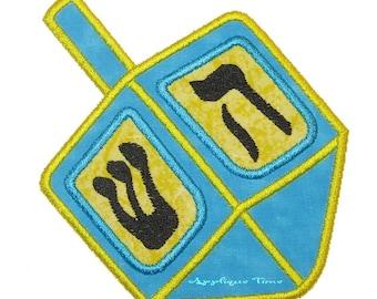 Instant Download Hanukkah Dreidel Machine Embroidery Applique Design 4x4, 5x7 and 6x10