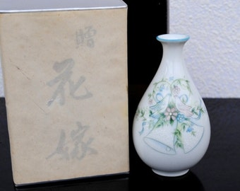 Vintage Noritake Sake Bottle or Bud Vase, Wedding Doves & Bells, New in Original Box, Mid Century