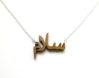 Large Salam / Peace Pendant in Bamboo Wood with Silver Chain. fashion gifts, arabic jewelry