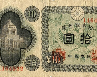 Japanese money: 10 yen note