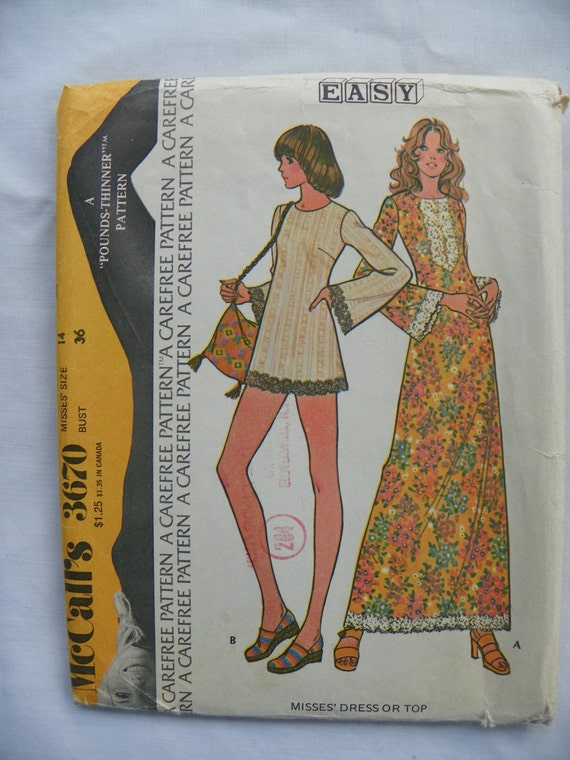 1973 McCalls Great American recipe card box