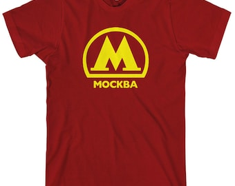 Moscow Metro T-shirt - Men and Unisex - XS S M L XL 2x 3x 4x - Russia Tee - 4 Colors