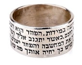 Silver Courage Ring