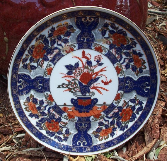 Vintage Colbalt Blue, Rust and Gold Decorative Plate
