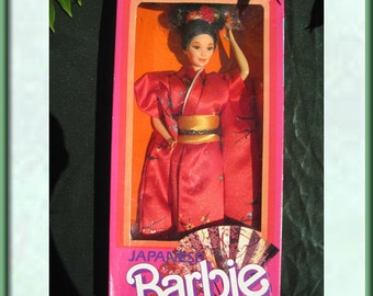 Japanese Barbie Doll - Mint In Box - Rare