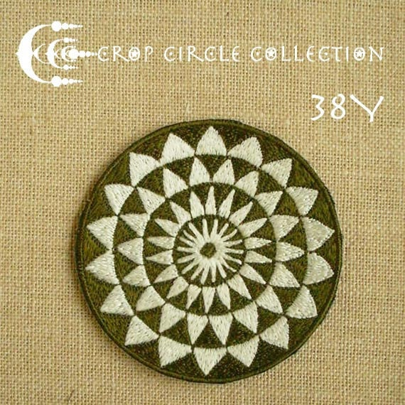 Sacred Geometry Crop Circle Patches - Crop Circle Collection (38Y)