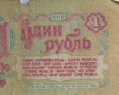 2 Soviet Vintage  Paper Money from 1961