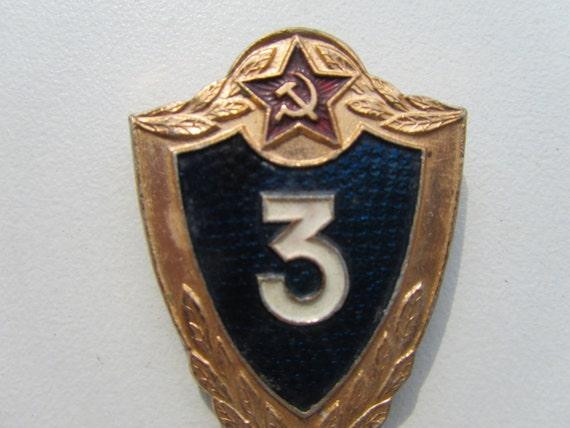 Soviet Vintage Military Pin