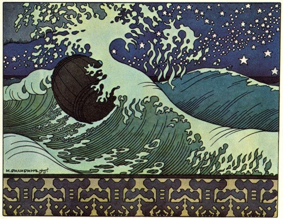 Another Great Wave Print by a Famous Russian Artist