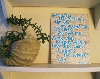 Painted Quote Canvas - Love - Hafiz/Hafez - Gift - Friendship - Girlfriend - Boyfriend - Partner
