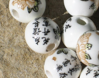 White Chinese porcelain beads with flowers & script