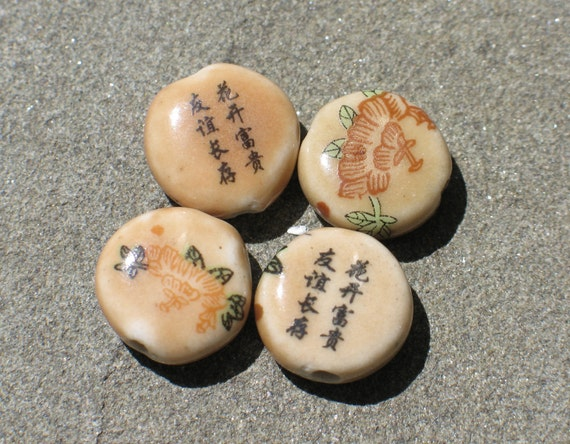 Chinese porcelain flat round puffed coins
