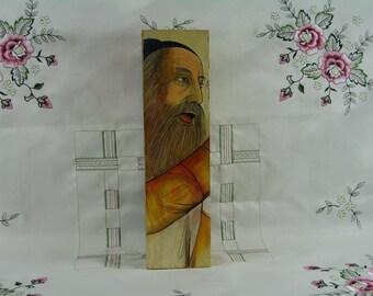 1970s Handpainted Jewish Art, Rabbi, Religious, Home Decor, Wall Art