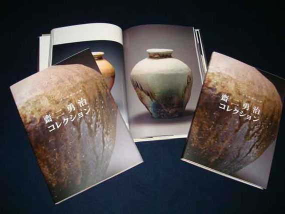 The collected works of Yuji Saini, Shiho Kanzaki's works. Including all of his New Texture works.