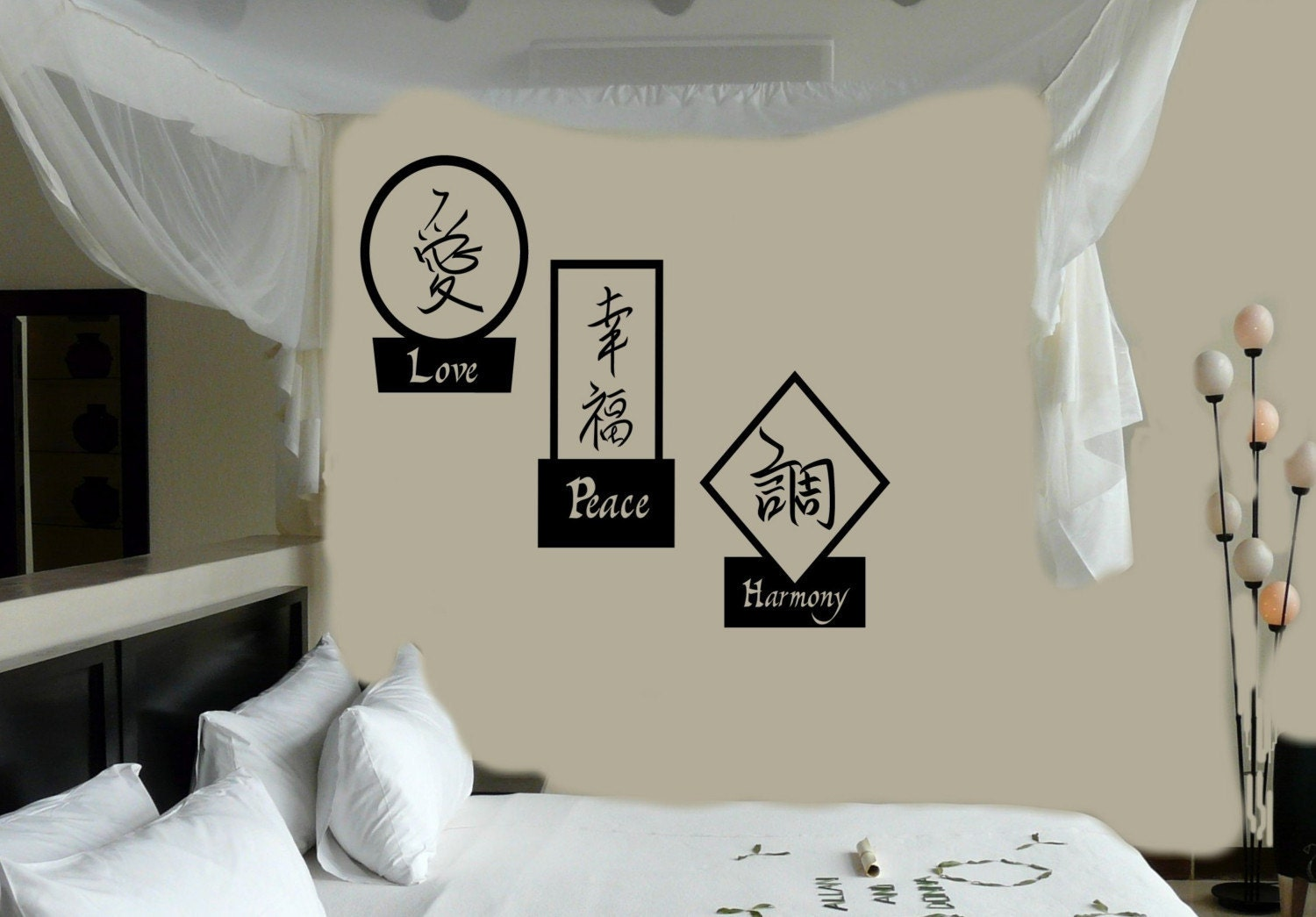 3 piece set peace love harmony feng shui kanji by thebabydolls for 11x9 bedroom