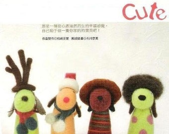 Needle Felt Dogs PDF Patterns, Japanese Pattern, Easy to Follow, Kawaii Ebook, Free Shipping No.20